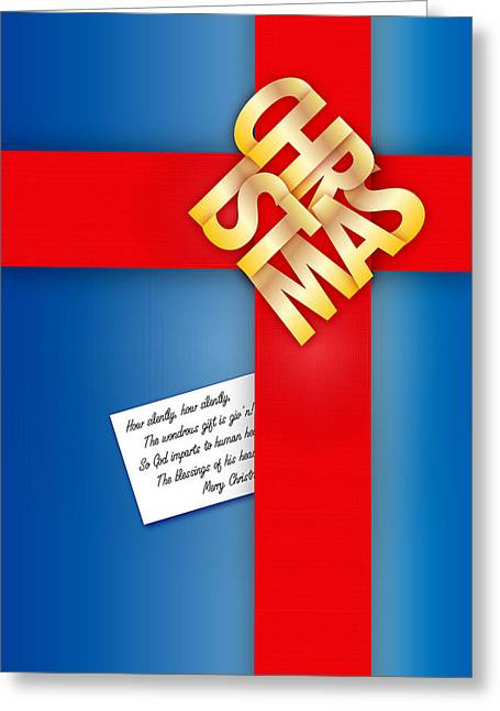 The Perfect Gift Greeting Card