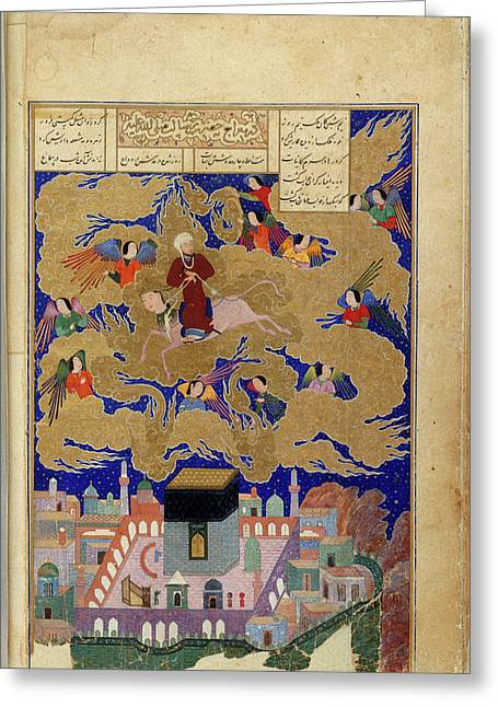 The Prophet On Buraq Greeting Card by British Library