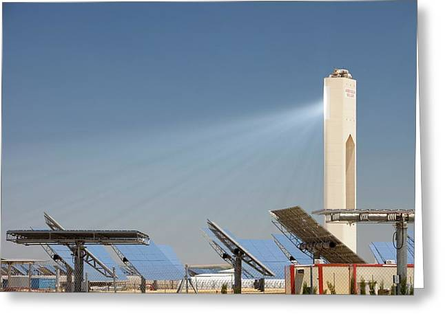 The Ps20 Solar Thermal Tower Greeting Card
