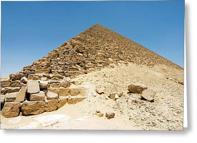 The Red Pyramid At Dashur, Senefru Or Greeting Card