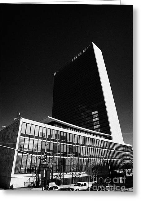 The United Nations Building Not In Session New York City Greeting Card by Joe Fox