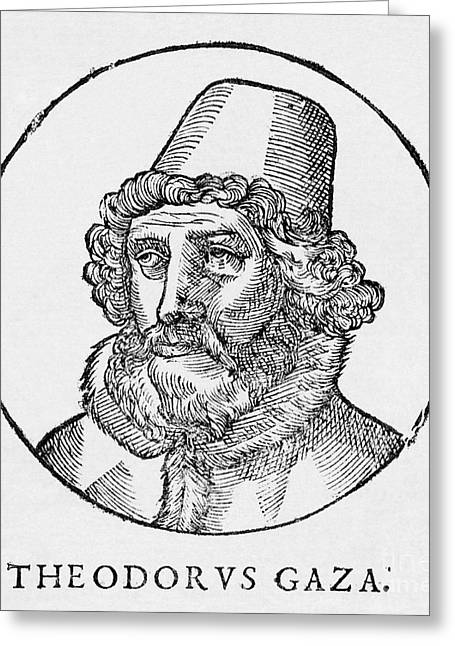 Theodorus Gaza, Greek Humanist Greeting Card