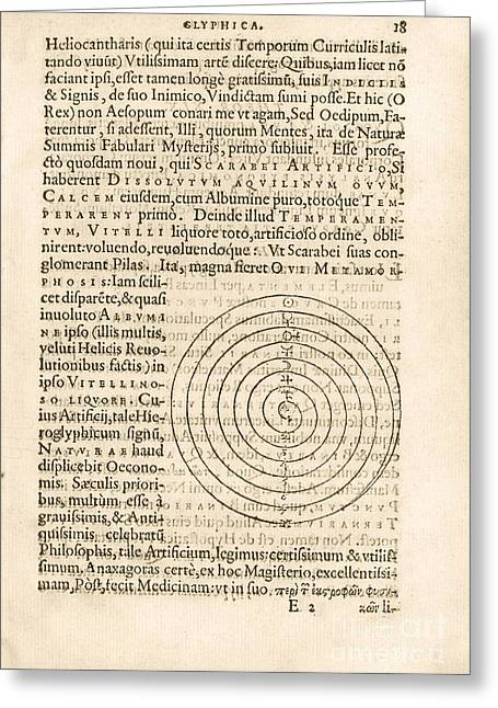 Theorem 18, Monas Hieroglyphica (1564) Greeting Card