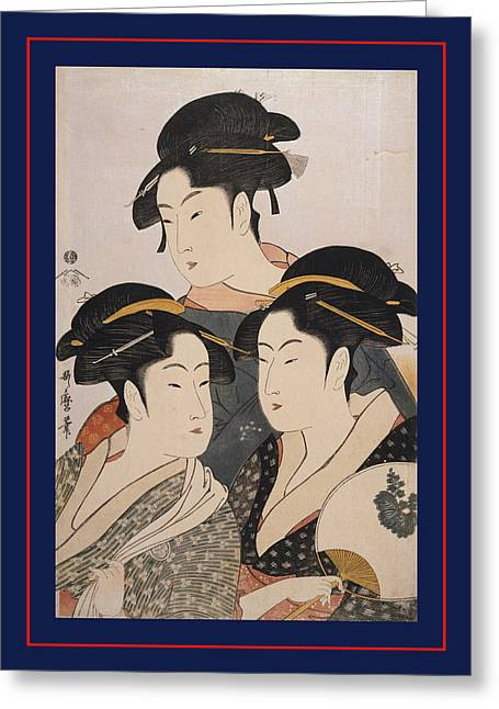 Tôji San Bijin = Three Beauties Of The Present Day Greeting Card by Artokoloro