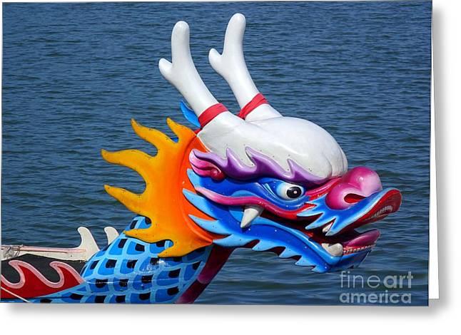 Traditional Dragon Boat In Taiwan Greeting Card by Yali Shi