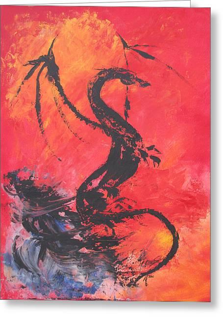 Turbulent Dragon Greeting Card