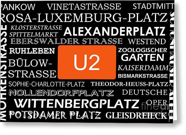 U Bahn Metro U2 Berlin Greeting Card by Art Photography