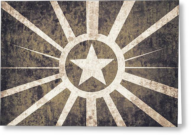 Vintage Military Star Background  Greeting Card