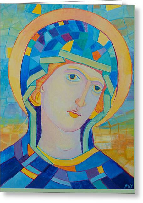 Our Lady Of Lourdes, Blessed Virgin Mary. Our Lady Of The Immaculate Conception Greeting Card by Magdalena Walulik