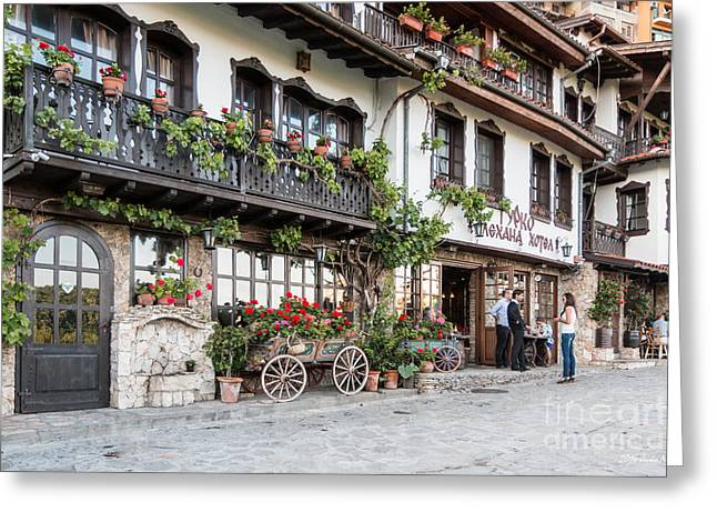 V.turnovo Old City Street View Greeting Card by Jivko Nakev