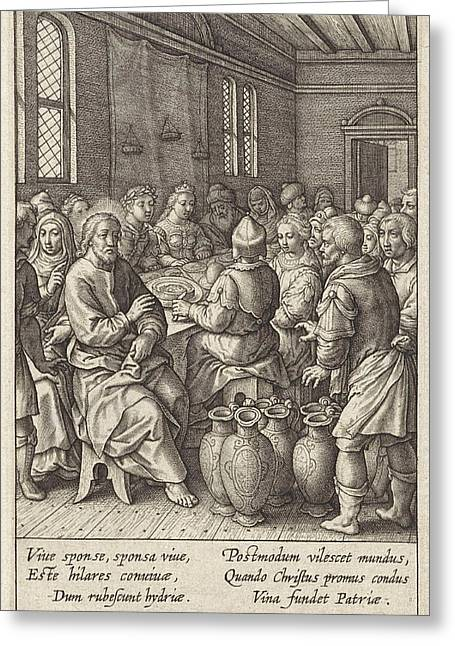 Wedding At Cana, Hieronymus Wierix Greeting Card