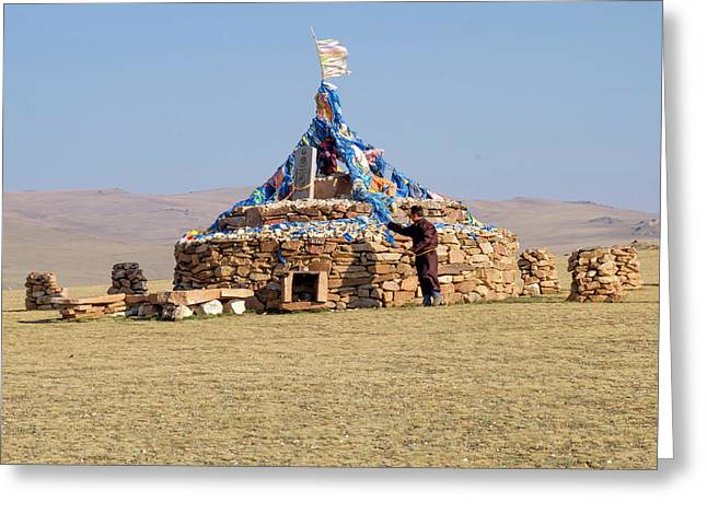 Western Mongolia Greeting Card by Emily Wilson