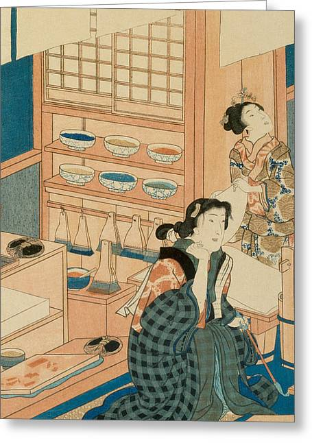 Woodblock Production Greeting Card by Japanese School