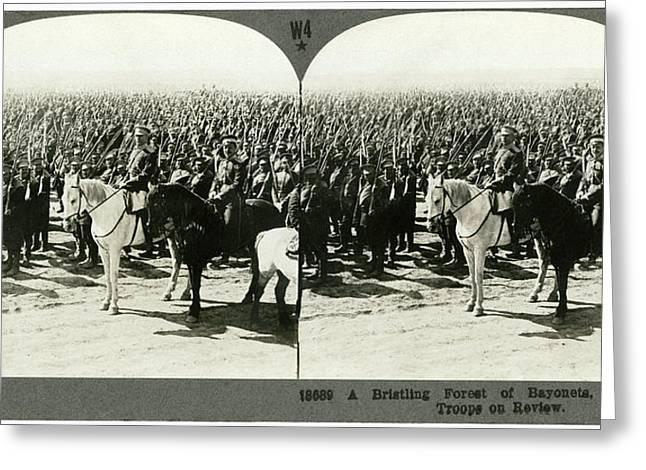 World War I Russian Army Greeting Card