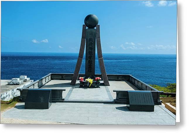 World War II Memorial At The Banzai Greeting Card by Michael Runkel