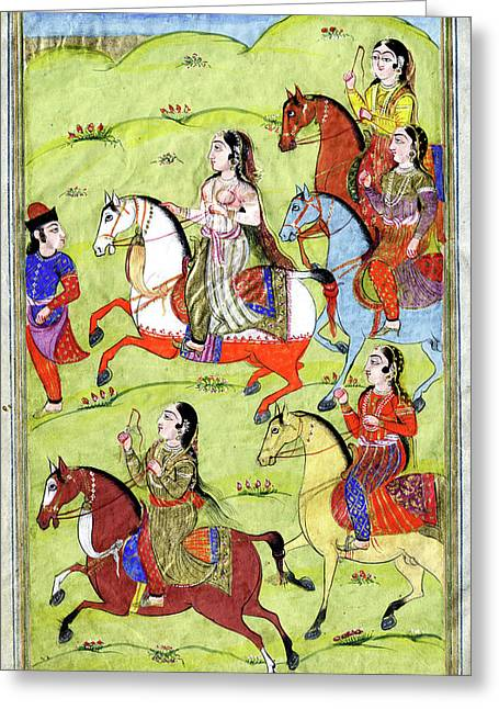 Erotic Indian Story Greeting Card