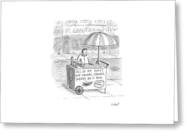 New Yorker September 12th, 2005 Greeting Card by Roz Chast