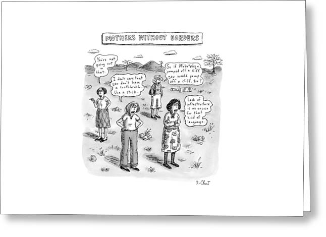 New Yorker June 22nd, 2009 Greeting Card by Roz Chast