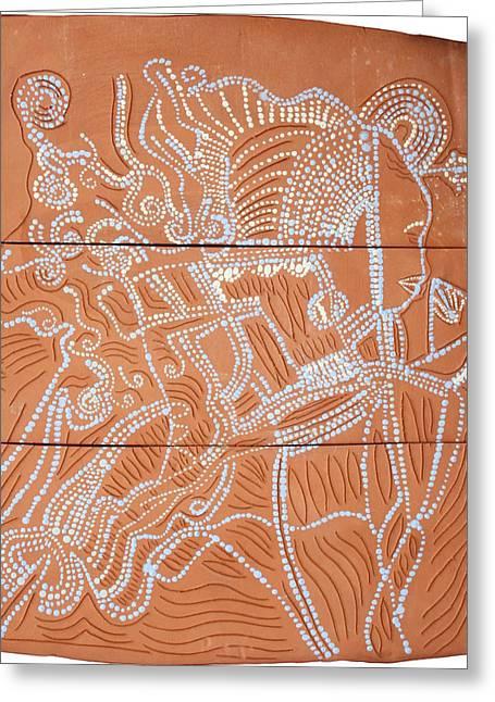 Bikira Maria Greeting Card by Gloria Ssali