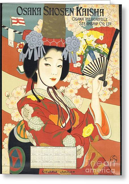 Decorative Asian Art Painting Greeting Card by Celestial Images