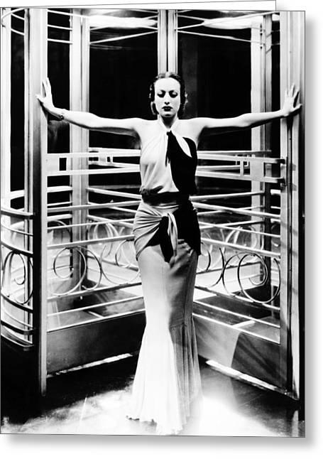 Joan Crawford Greeting Card by Silver Screen