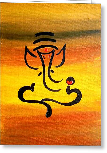 11 Nandana- Son Of Lord Shiva Greeting Card
