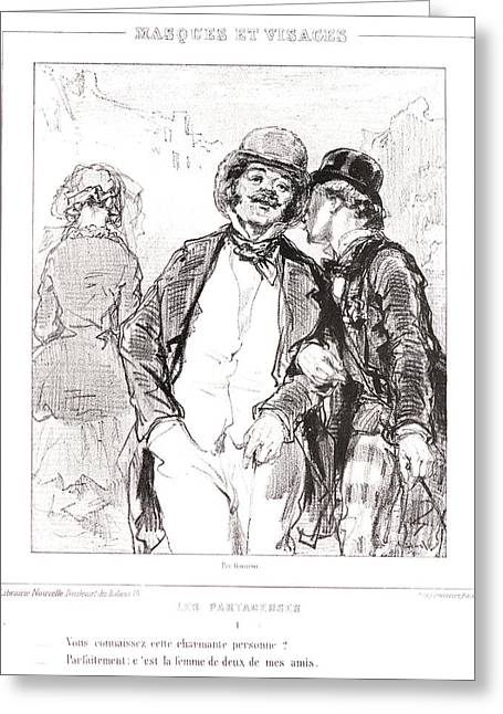 Paul Gavarni Aka Hippolyte-guillaume-sulpice Chevalier Greeting Card