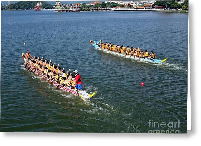 The 2014 Dragon Boat Festival In Kaohsiung Taiwan Greeting Card
