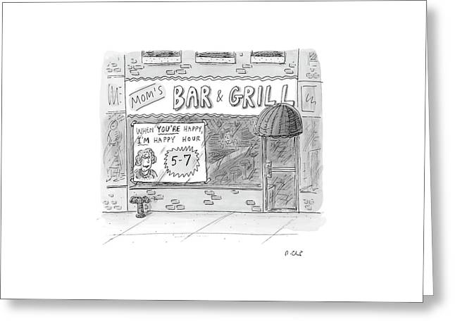 New Yorker May 15th, 2006 Greeting Card by Roz Chast