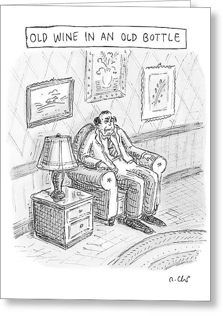 New Yorker June 2nd, 2008 Greeting Card by Roz Chast