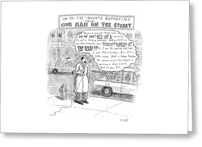New Yorker February 9th, 2009 Greeting Card