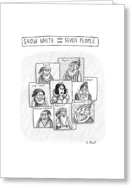 New Yorker March 17th, 2008 Greeting Card by Roz Chast
