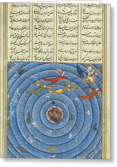 12th Century Persian Poem Greeting Card by British Library