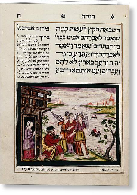 Passover Haggadah Greeting Card by British Library
