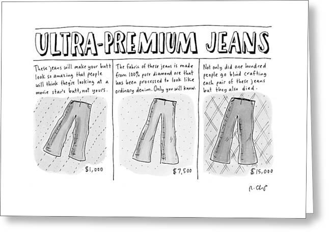 Ultra-premium Jeans Greeting Card