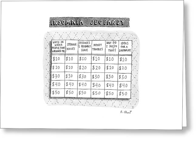 Insomnia Jeopardy Greeting Card