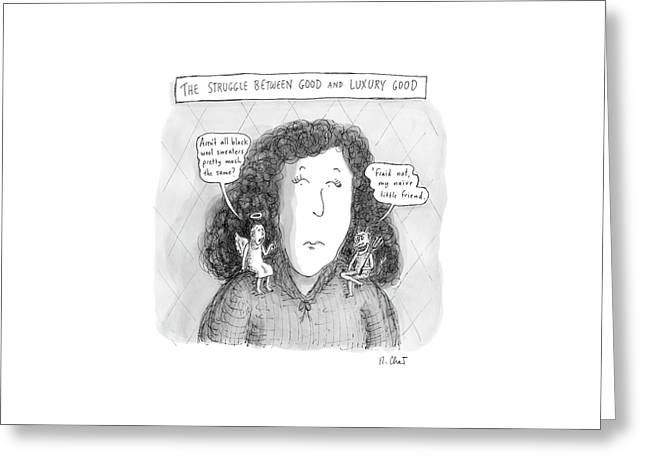 New Yorker March 19th, 2007 Greeting Card by Roz Chast