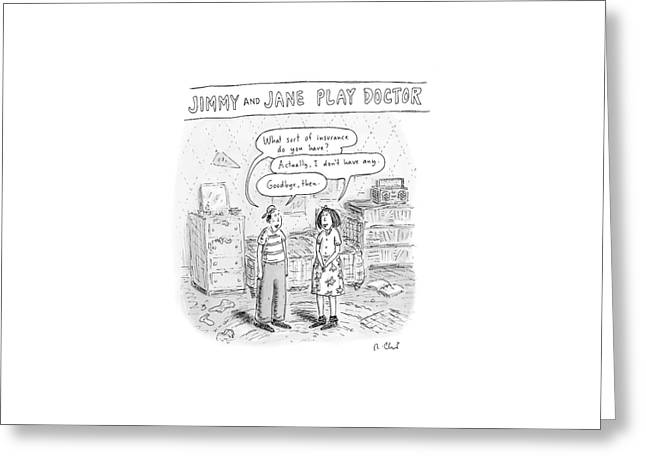 New Yorker August 20th, 2007 Greeting Card by Roz Chast