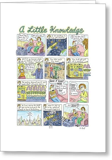 New Yorker February 19th, 2007 Greeting Card by Roz Chast