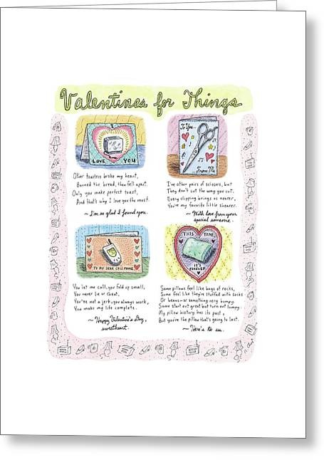 Valentines For Things Greeting Card by Roz Chast