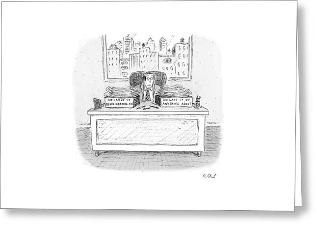 New Yorker December 6th, 2004 Greeting Card by Roz Chast