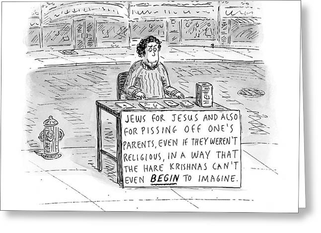 New Yorker October 25th, 2004 Greeting Card by Roz Chast