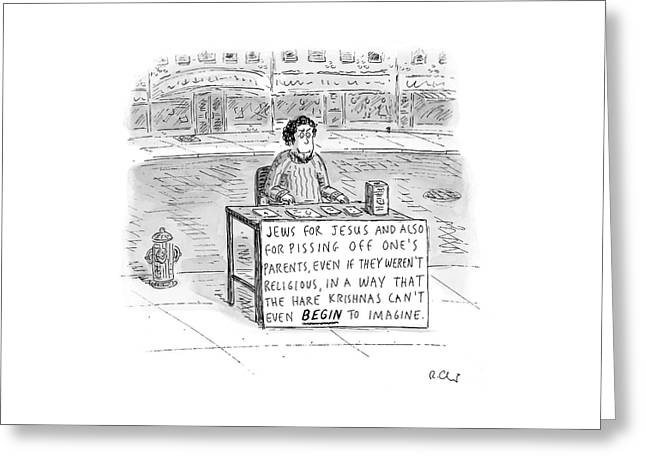 New Yorker October 25th, 2004 Greeting Card