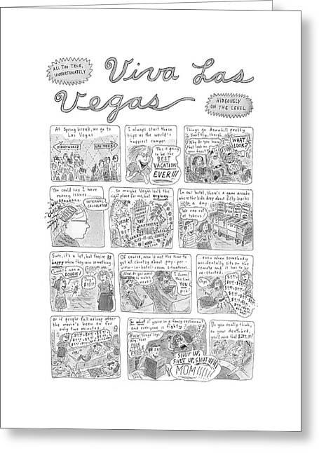 New Yorker November 17th, 2003 Greeting Card