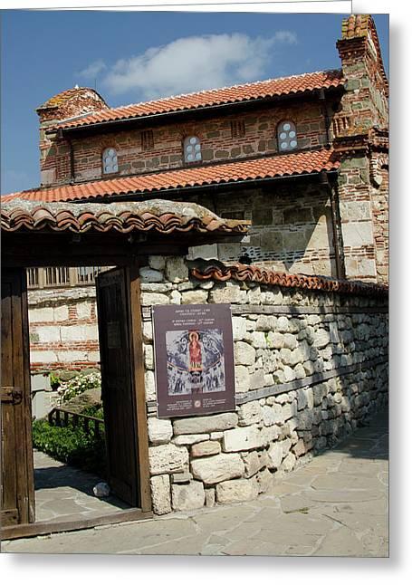 Bulgaria, Nessebur (aka Nessebar Or Greeting Card