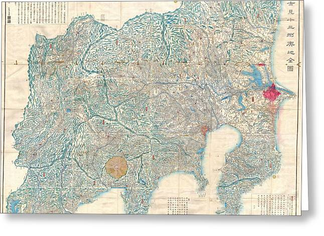 1843 Tienpo 14 Edo Period Map Of Mt Fuji Tokyo And Vicinity  Greeting Card by Paul Fearn