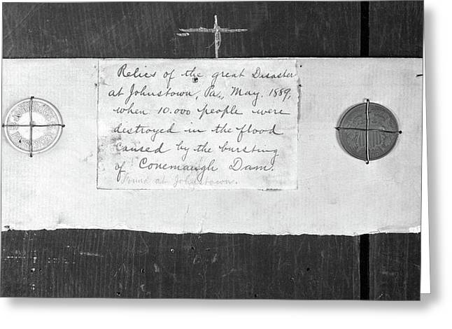 1880s May 31 1889 Coin And Passenger Greeting Card