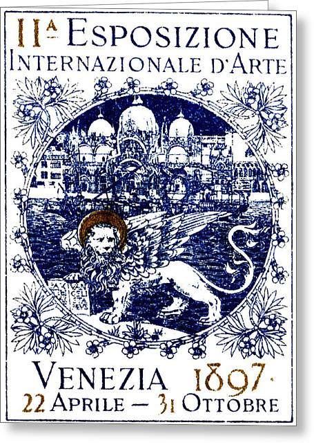 1897 Venice International Art Exhibition Greeting Card by Historic Image