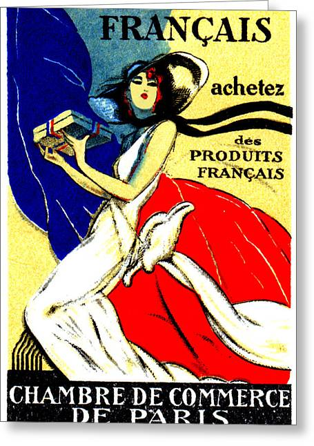 1920 Buy French Products Greeting Card