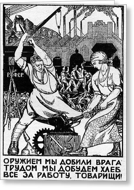 1920s Soviet Propaganda Poster Greeting Card